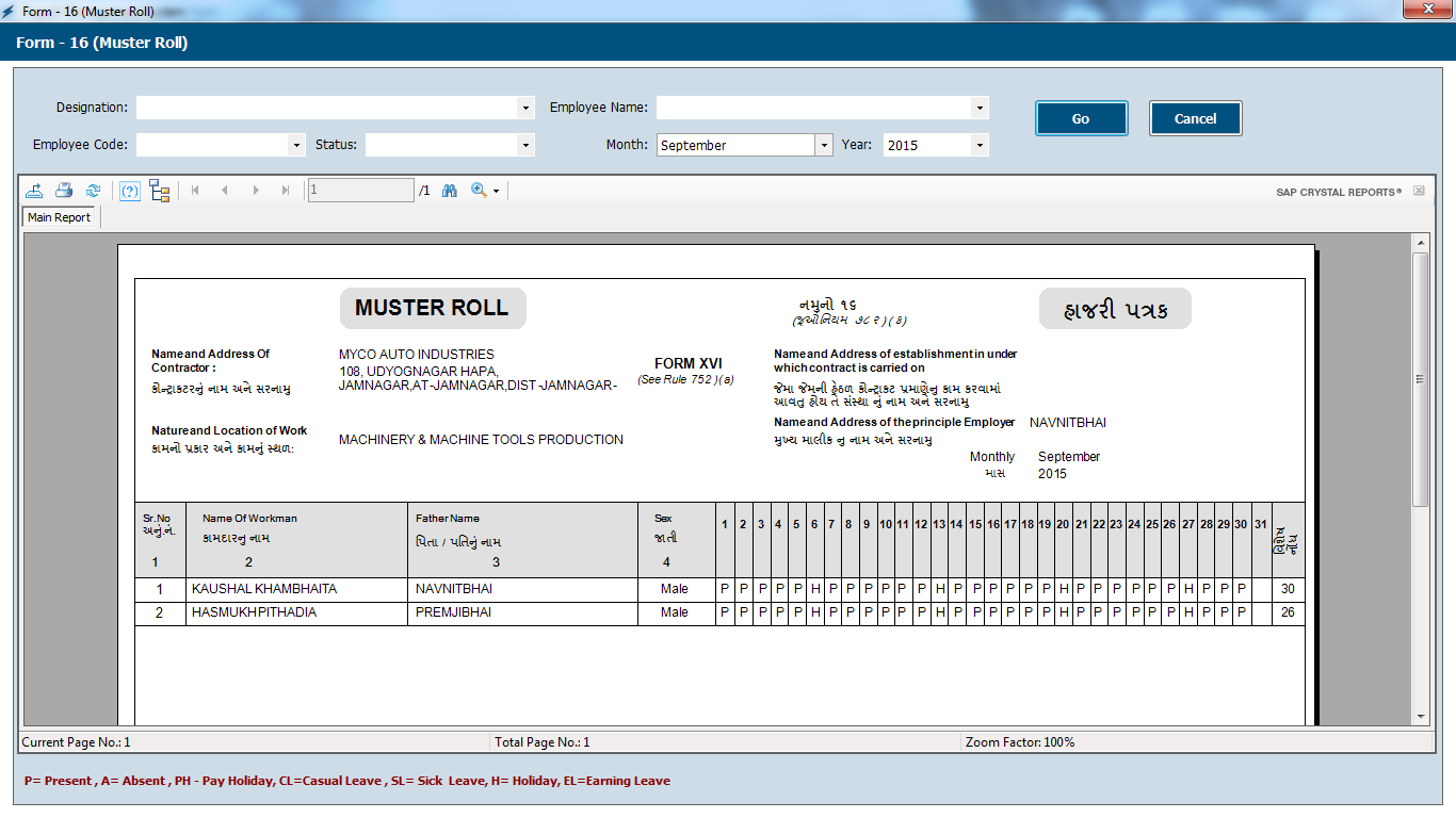 Payroll Management System Software Muster Roll