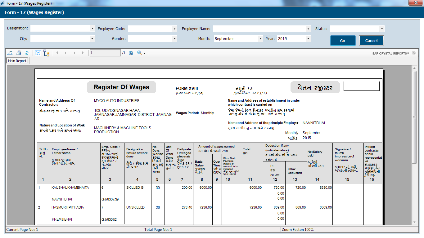 Payroll Management System Software Wages Register