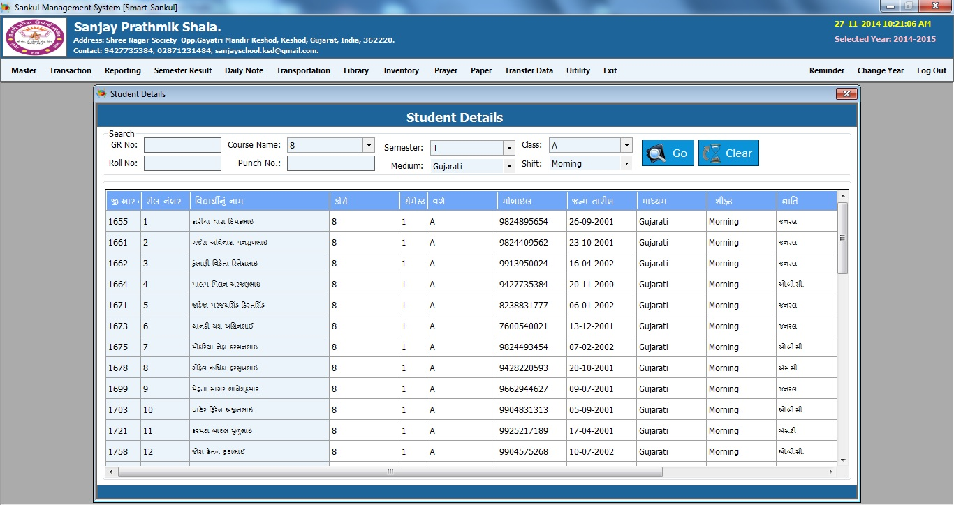School Management System Software with Student Listing