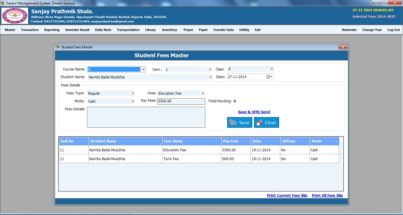 School Management System Software Student Fees