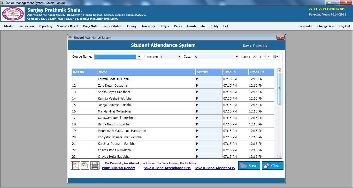 School Management System Software Student Attendance