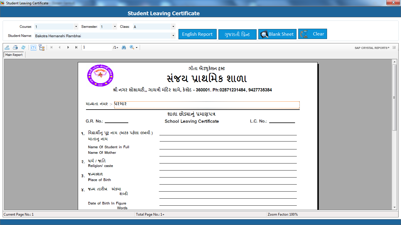 School Management System Software Student Living Certificates