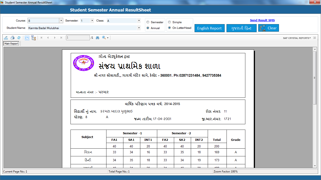School Management System Software Result Sheet Printing