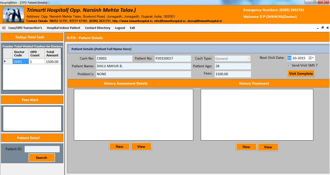 Welcome To JBS Solution, India - Gujarat - Rajkot - Software
