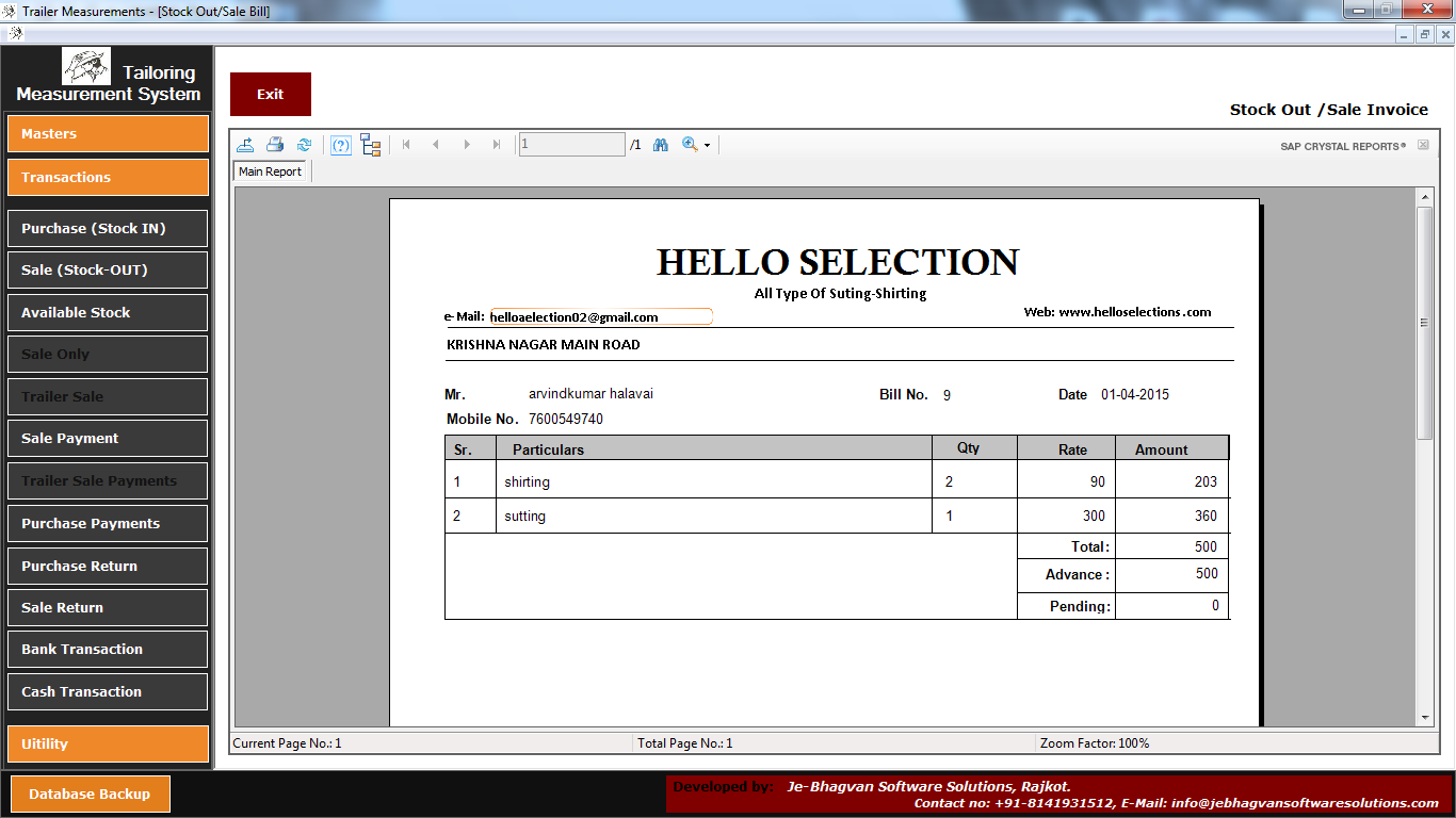 Tailoring Management System Software Sale Invoice