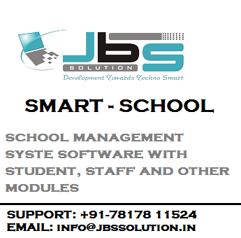 Smart School Software