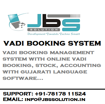 vadibooking software